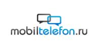 mobiletel